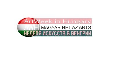 Тиждень Мистецтв і пленерів в Угорщині