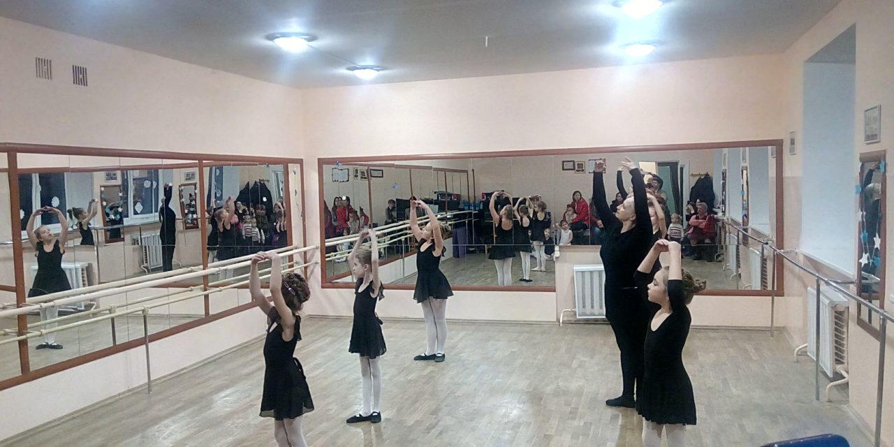 Руки в танці. Формування їх виразності