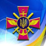 Ми дякуємо Вам, захисники України!